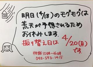 C0C539C6-E3ED-400C-91FA-2CB82789D9D6.jpeg